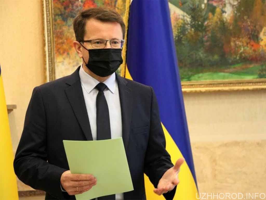 Анатолій Полосков голова Закарпатської ОДА фото