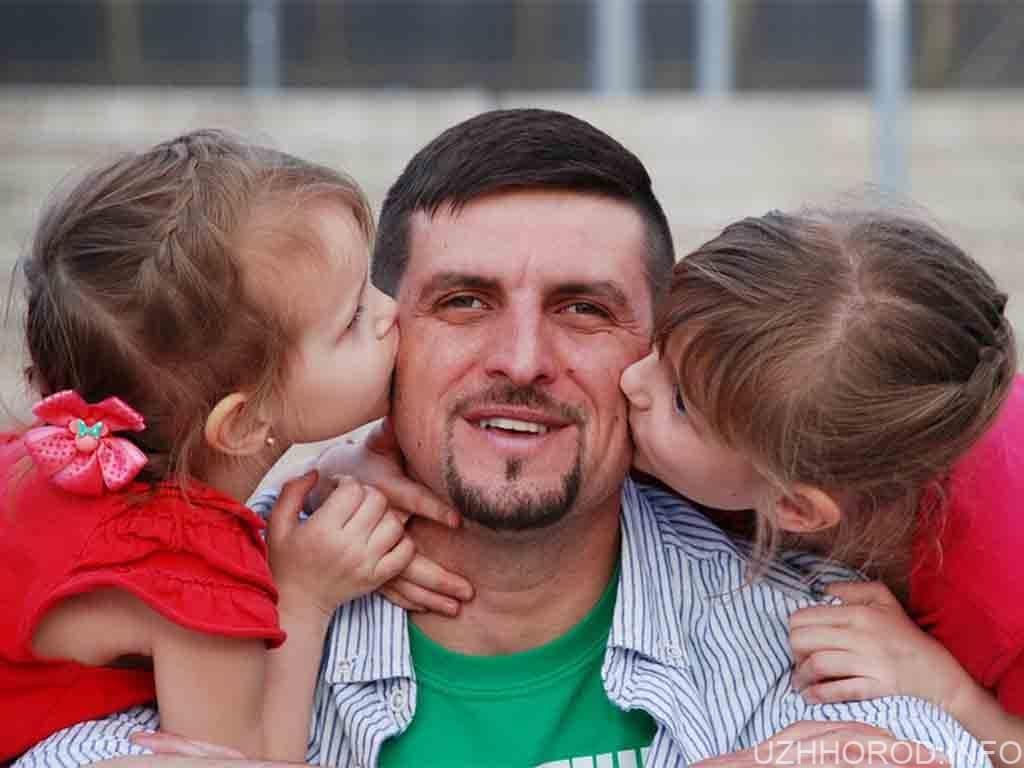діти батько дочки