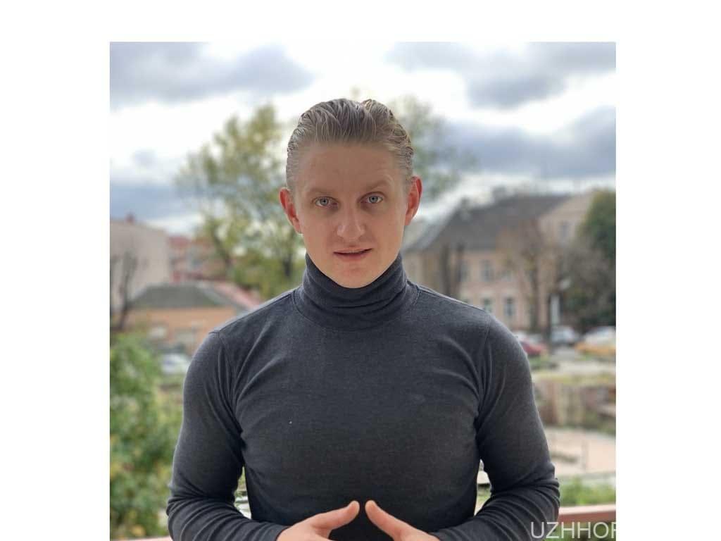 Артист Закарпатського муздрамтеатру став президентським стипендіатом