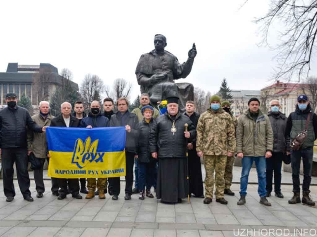 Представники Закарпатської крайової організації Народного Руху України фото