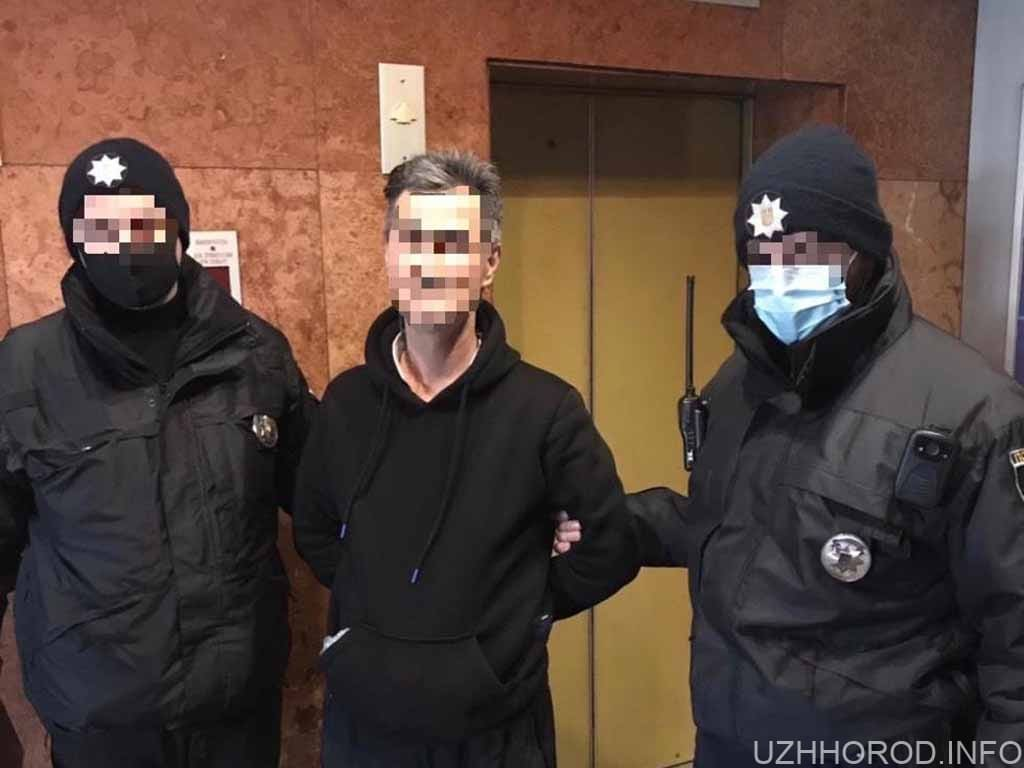розбещення кримінал поліція фото