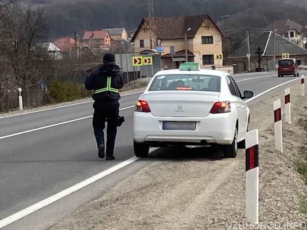 За тиждень на Закарпатті оштрафували 60 водіїв таксі за порушення ПДР