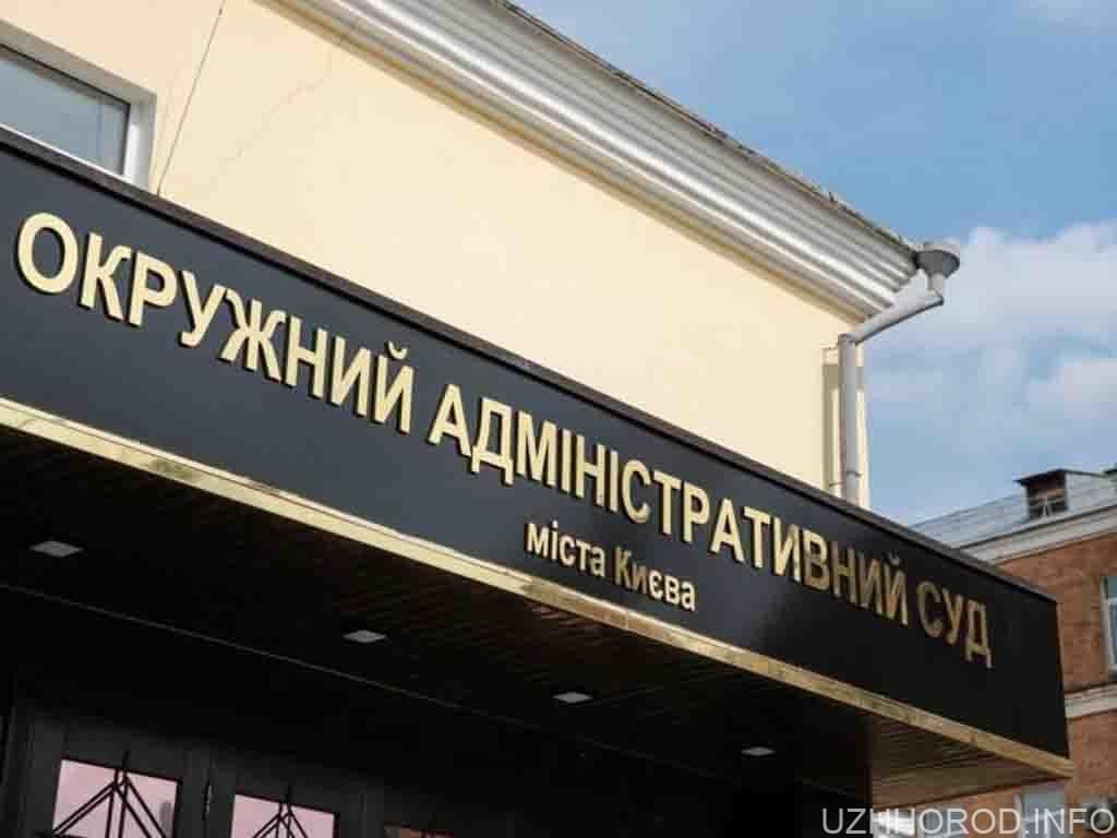 суд Київ фото