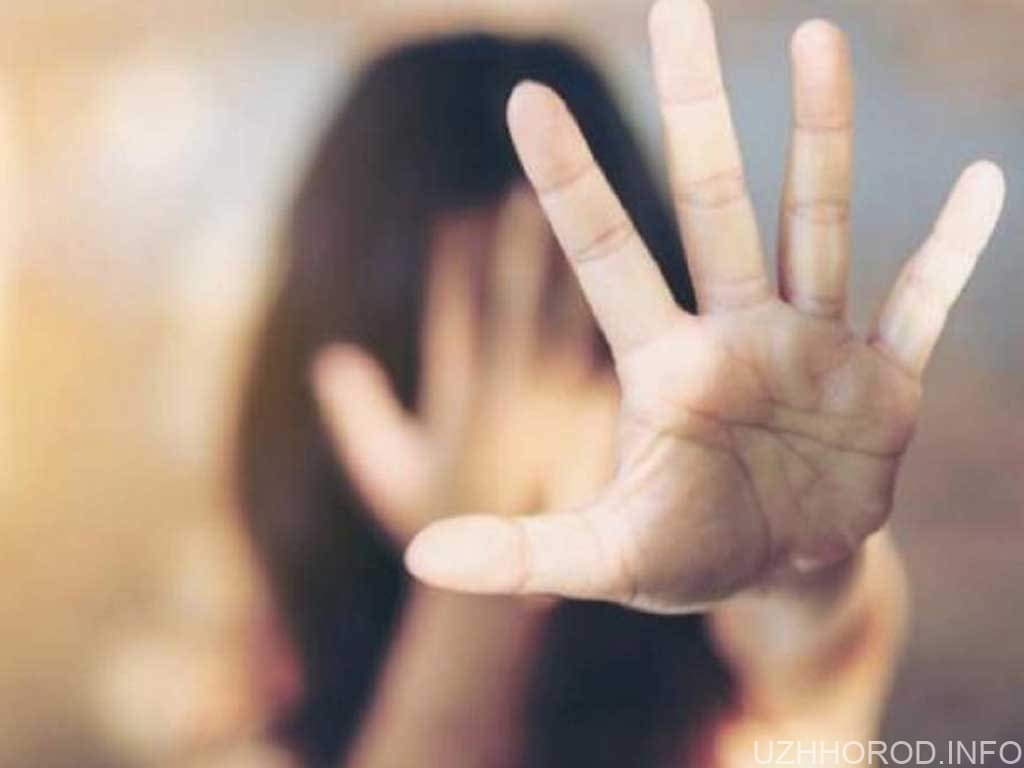 дівчина рука гвалтування фото