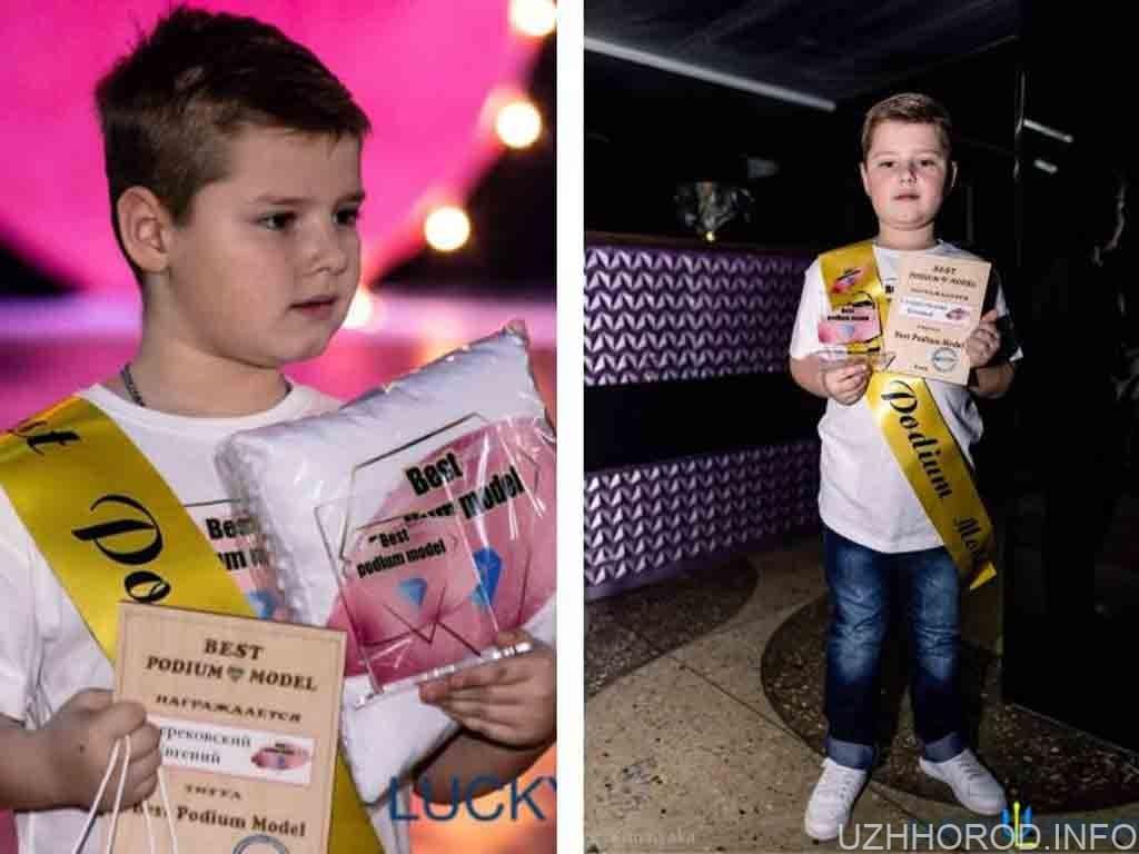 Юний ужгородець здобув перемогу на Всеукраїнському конкурсі моделей