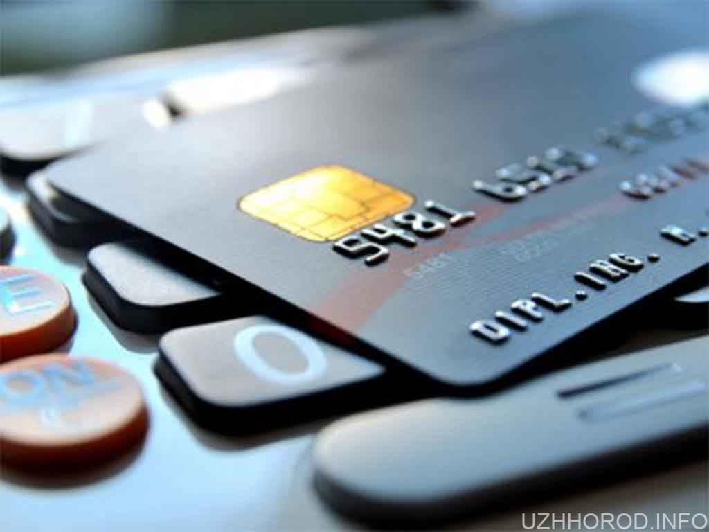картка платіжна фото