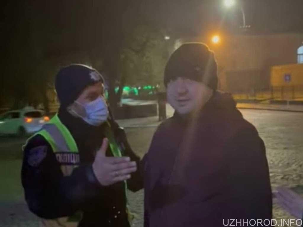 пинзеник затримання поліція фото