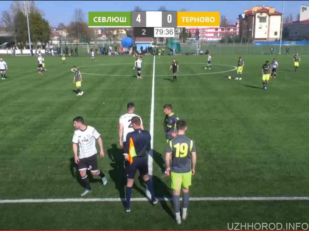 Севлюш Терново футбол фото