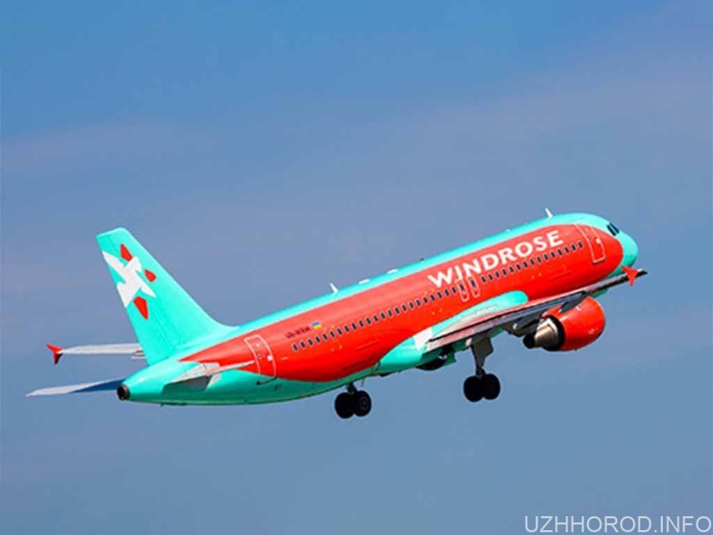 З Ужгорода до Києва можна буде літати за 30 євро