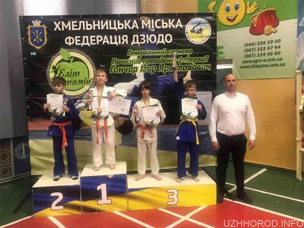 Юні ужгородські дзюдоїсти взяли участь у змаганнях в м. Хмельницький
