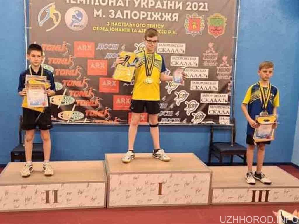 закарпатець чемпіон України настільний теніс фото