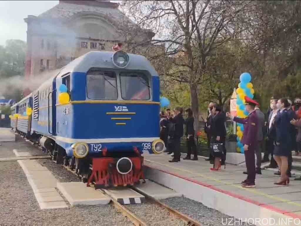 запущено дитячу залізницю фото