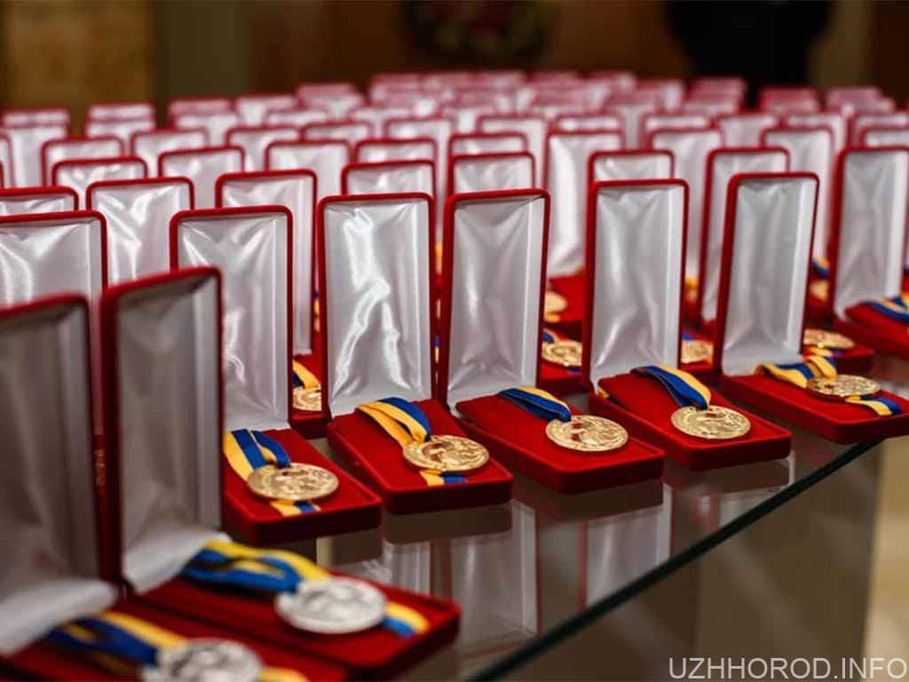 110 медалістів нагородження фото