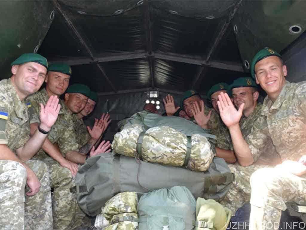 На Закарпаття прибули призовники-прикордонники з усієї України