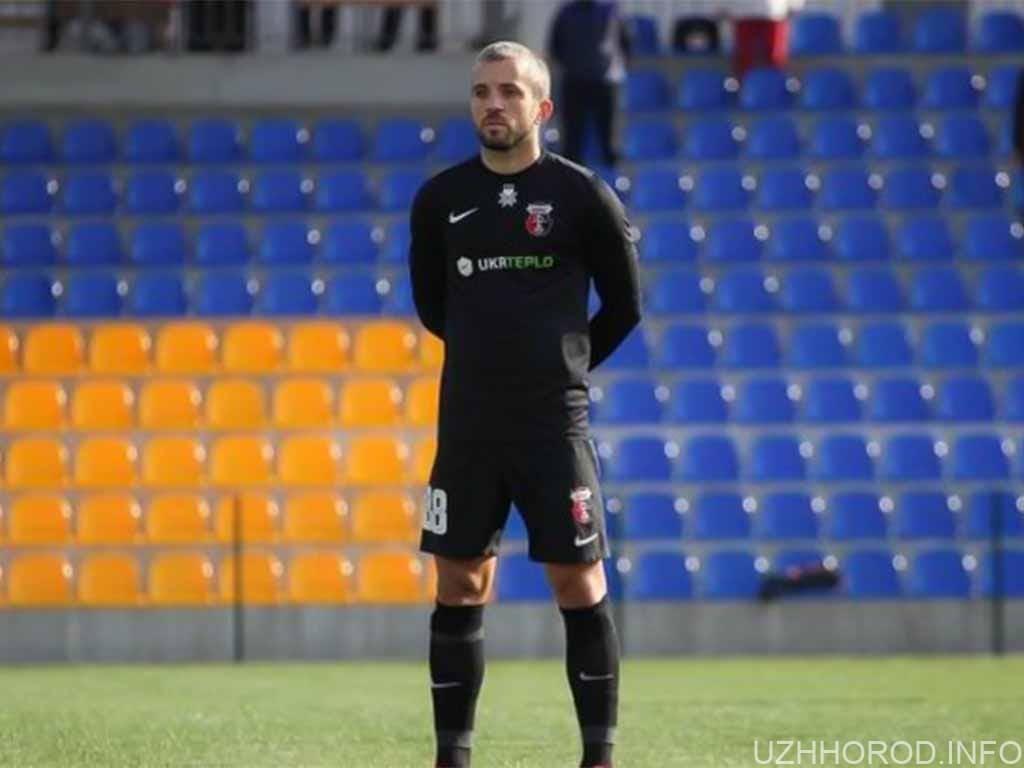 Перша ліга – сезон 2020/2021: закарпатського футболіста визнали найкращим гравцем