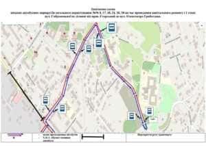 Змінюються схеми руху міських автобусних маршрутів загального користування  №№ 8, 17, 18, 24, 26, 58.