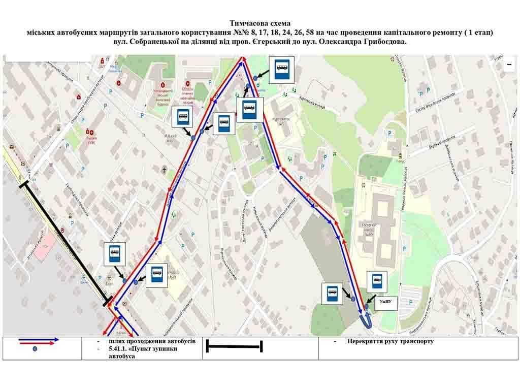 схеми руху автобусів фото