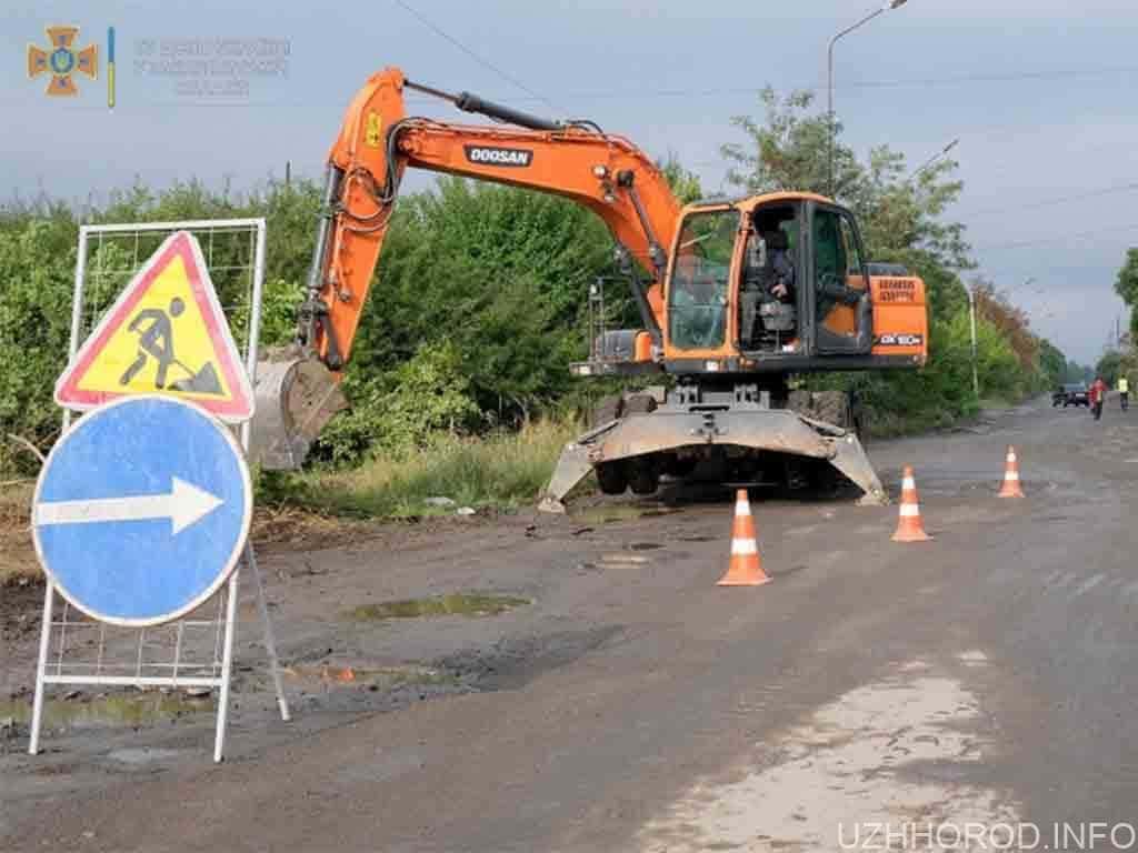 Болгарська вулиця ремонт екскаватор фото