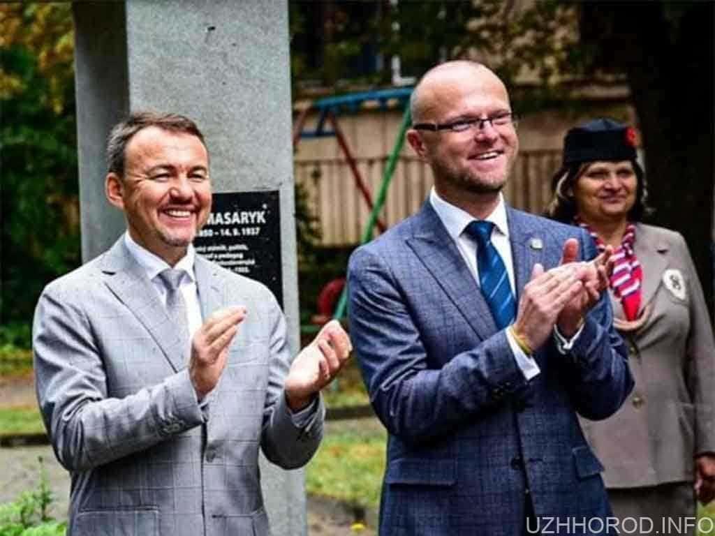 Генеральне консульство Чеської Республіки фото