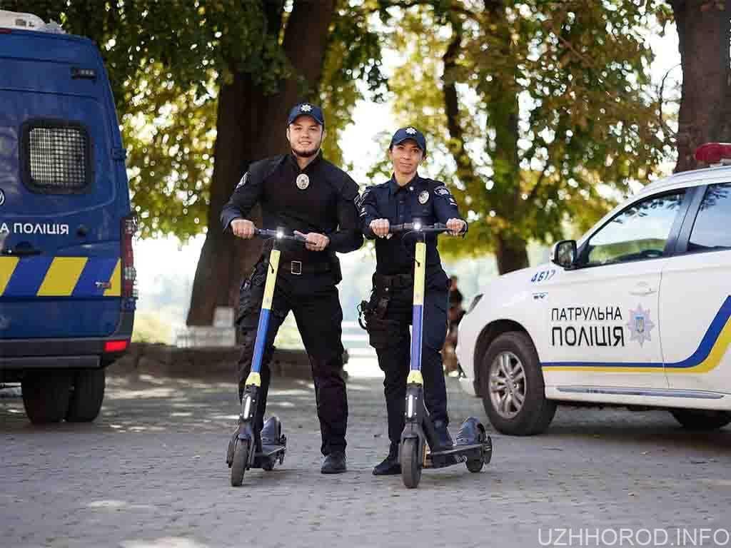 поліція електросамокат фото