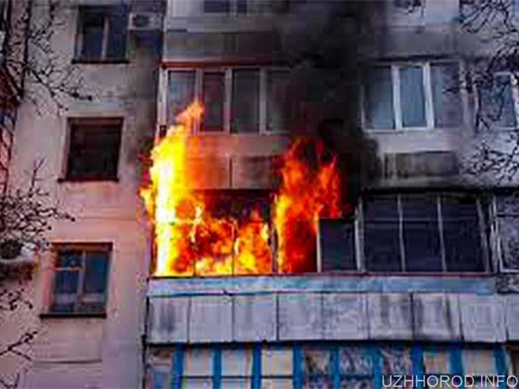 Пожежа у квартирі в Ужгороді знищила балкон, вікно, кондиціонер, телевізор і речі домашнього вжитку