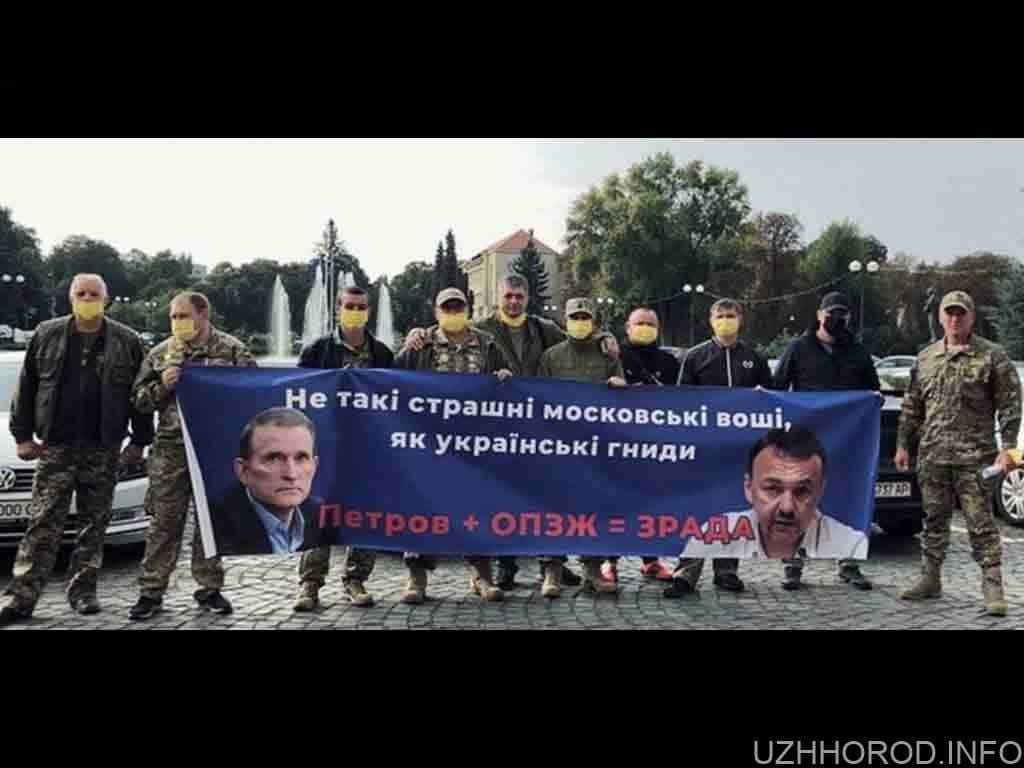 учасники бойових дій на Сході України вимагають відставки голови облради фото