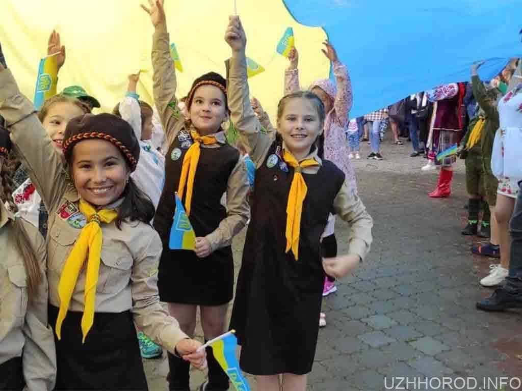 В Ужгороді відбудеться відкриття Пластового року (АНОНС)
