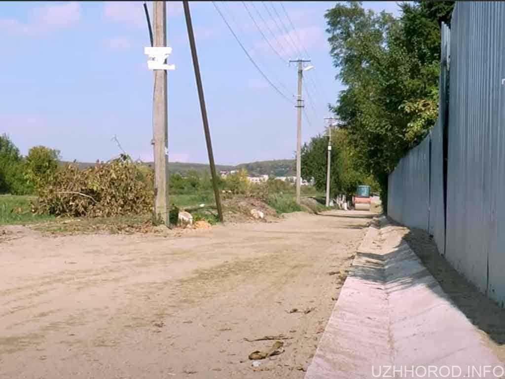 В Ужгороді реконструюють вулицю, яка чекала на ремонт понад тридцять років (ВІДЕО)
