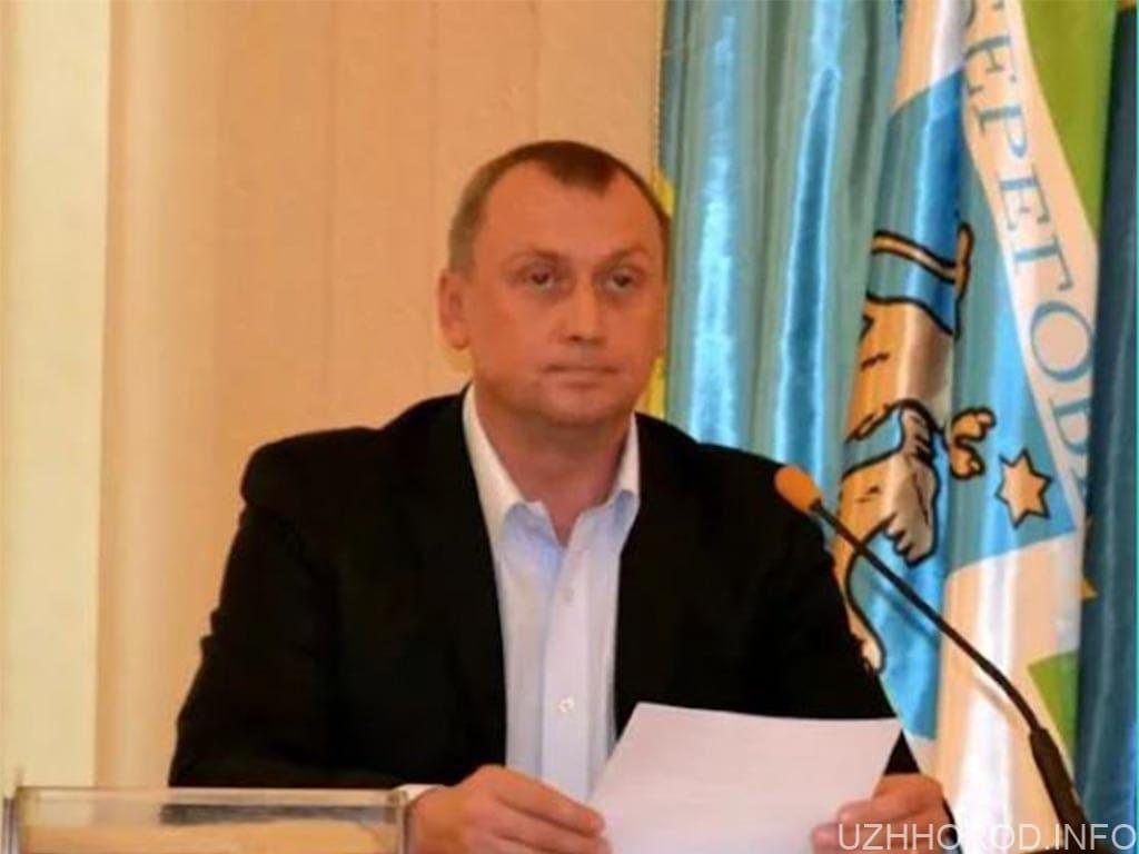 Міським головою Берегова зайнялося НАЗК