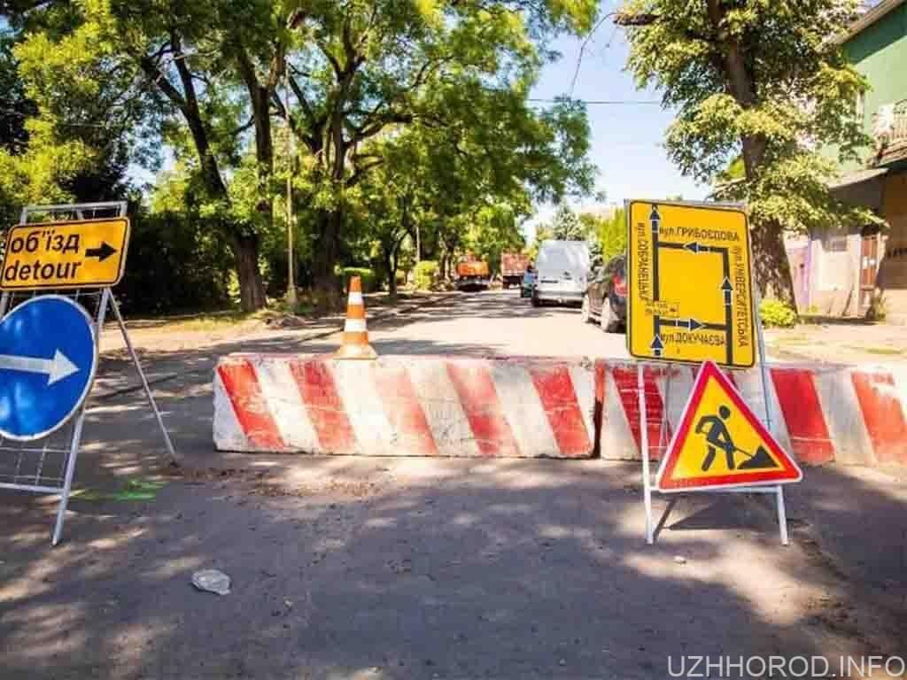 16 жовтня буде перекрито проїзд ділянкою Грибоєдова-Докучаєва