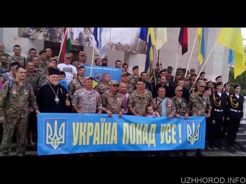 В Ужгороді до Дня захисника України пройде хода ветеранів АТО-ООС