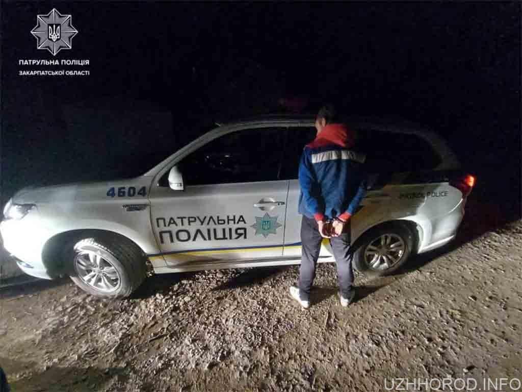 """В Ужгороді по """"гарячих"""" слідах патрульні затримали  грабіжника"""