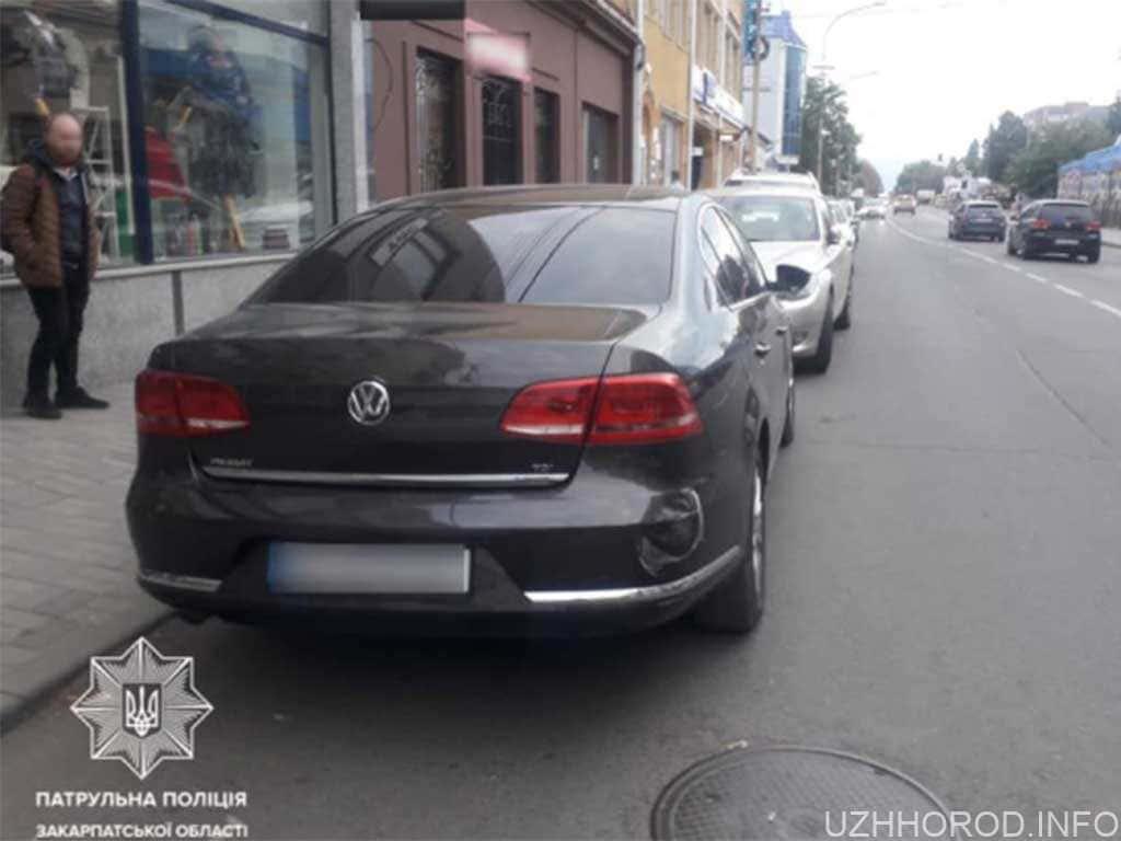 Розшукують водія, який вдарив Volkswagen та втік