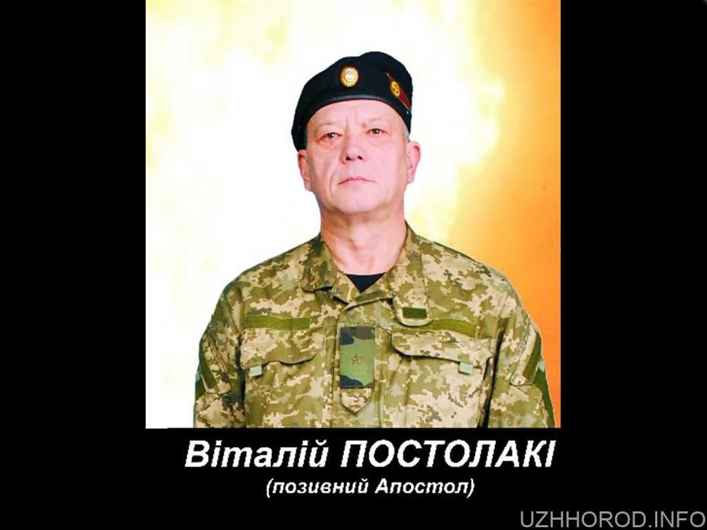 Віталій Постолакі фото