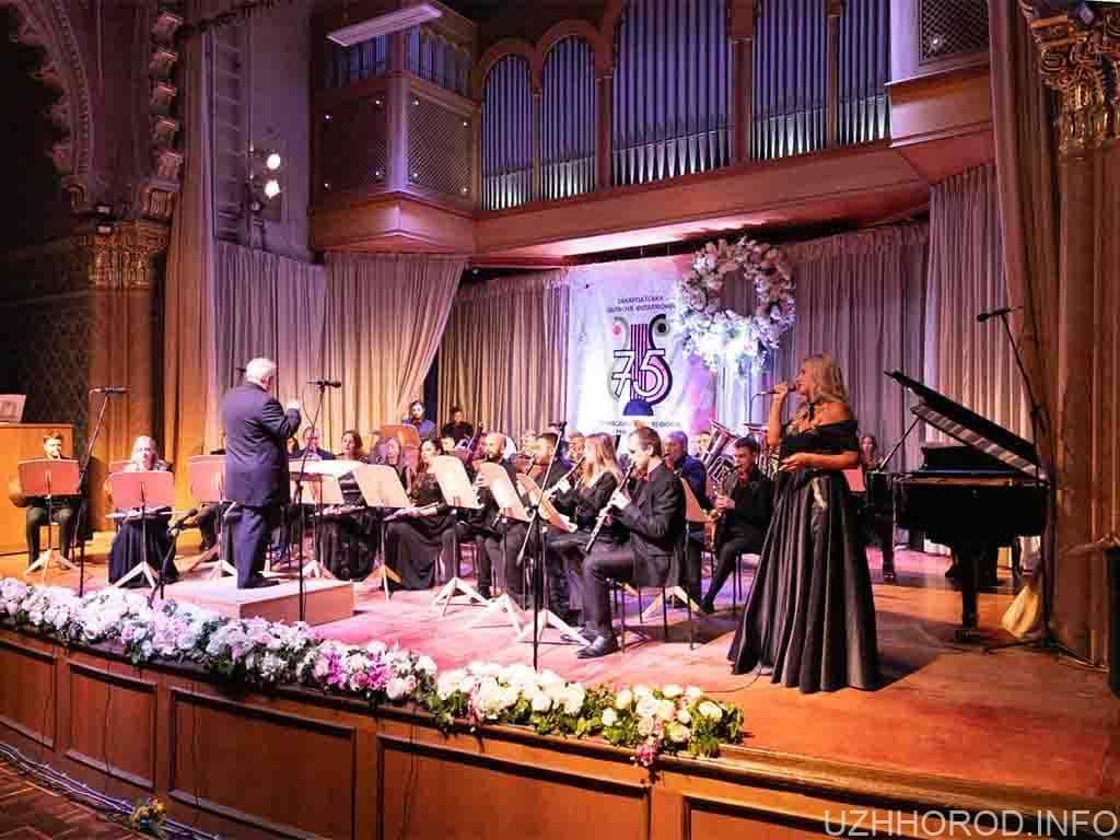 Закарпатській обласній філармонії 75 років фото